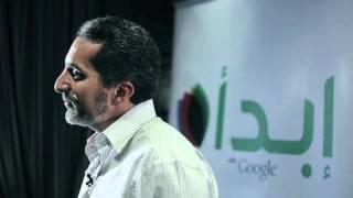 ابدأ مع Google: باسم يوسف - البرنامج؟
