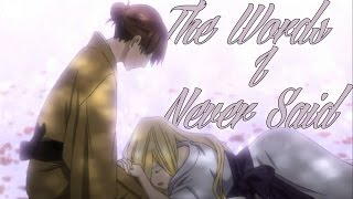 ||AMV|| Veena & Kazuma ||The Words||