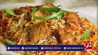Pakistan Kay Pakwan - 31 March 2018 - 92NewsHDUK