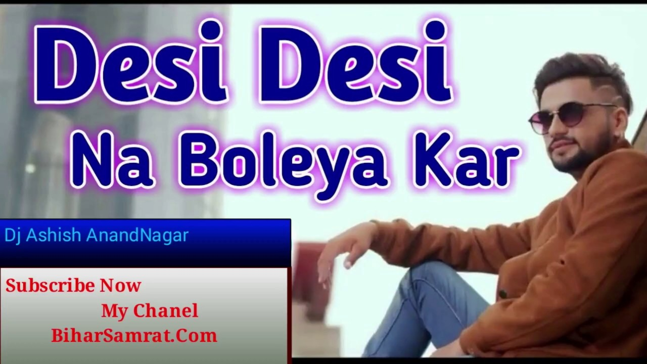desi desi na bolya kar lyrics mp3 download
