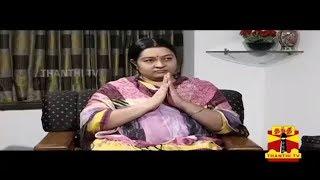 Deepa Interview Troll