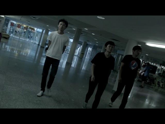 Video oficial de Re tros