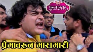 Phulpakhru Episode Precap Update | Sameer Goes Violent | Zee Yuva Serial 2017 | TV Show