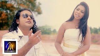 Mama Heenayak - Nadeesha Randi ft. Nalin Perera - Official Music Video - MEntertainements