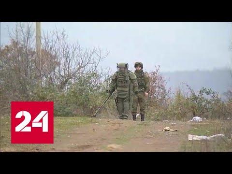 Нагорный Карабах: более 17 тысяч беженцев вернулись домой