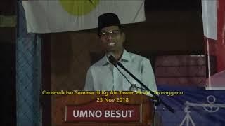 Isu Semasa Kerajaan PH Malaysia Baru oleh Sdra. Noran Zamini