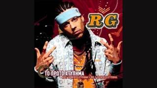 Το Πρώτο Χτύπημα [To Prwto Xtupima]- R.G. [*HD*]