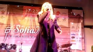 Нели Петкова - Калиманку Денку/Nelly Petkova - Kalimanku Denku, 23.12.2015