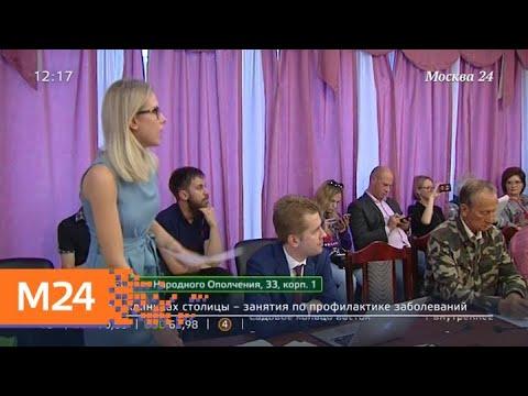 Председатель ЦИК встретится с кандидатами в депутаты в Мосгордуму - Москва 24