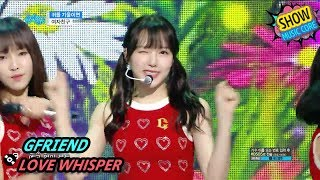 [HOT] GFRIEND - LOVE WHISPER, 여자친구 - 귀를 기울이면 Show Music core 20170812
