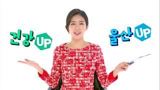건강UP! 울산UP! 4월 28일 방송 다시보기