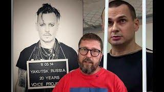 Героя Украины Сенцову