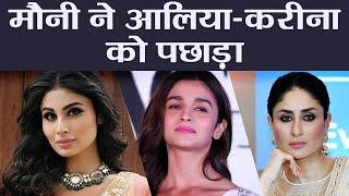 Mouni Roy's Gold beat Kareena Kapoor Khan, Alia Bhatt & Deepika Padukone; Here How | FilmiBeat