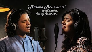 Malare Mounama (cover) - Nishitha, Sooraj Santhosh width=