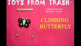 CLIMBING BUTTERFLY - RUSSIAN  - 28 MB.wmv