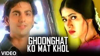 Pankaj Udhas - Ghoonghat Ko Mat Khol (Full Video Song) | Superhit Indian Song