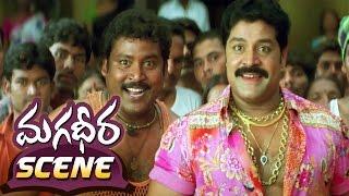 Sri Hari Saving Ram Charan From Drowning || Magadheera Telugu Movie