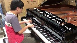 Rachmaninoff Prelude in G minor Op. 23 No.5