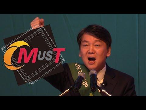[풀영상] 안철수, 첫 경선서 '압도적 승리'…호남 민심 ...