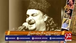 Rehmat-e-Ramazan (Iftaar Transmission) 12-06-2017 - 92NewsHDPlus