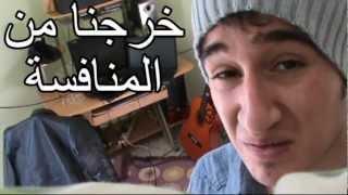 Algérie CAN 2013