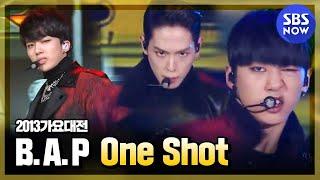 SBS [2013가요대전] - 비에이피(B.A.P) 'One Shot' width=