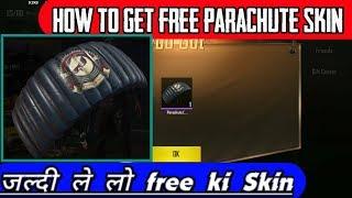 Pubg Mobile Free Parachute Skin | best puzzle exchange Trick