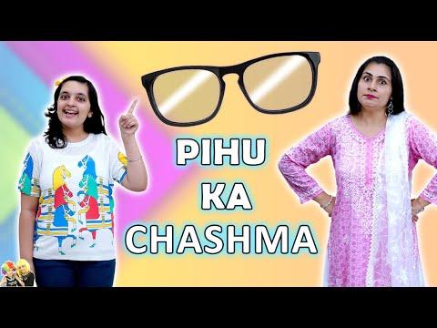 PIHU KA CHASHMA | A Short Movie | Learn good habits | Aayu and Pihu Show