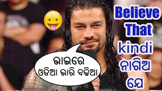 Odia WWE Raw 2018 Odia WWE Comedy WWE Videos in Odia WWE Odia Funny Video WWE in Odia- Roman Reigns