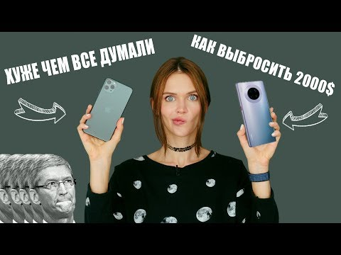 Неполноценный iPhone 11 Pro, бесполезный Mate 30 Pro и безграничный Mi Mix Alpha photo