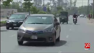 Weather to remain hot in Lahore and other areas, says PMD - 22 May 2018 - 92NewsHDUK