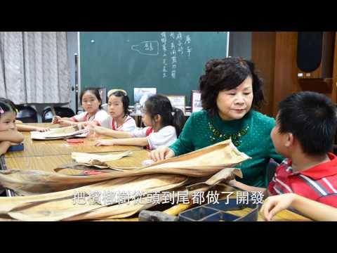 灣潭社區檳榔業  保存文化新發展 - YouTube