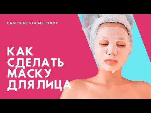 Косметолог на карантине: как сделать маску для лица? photo