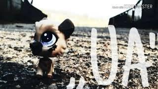 "LPS: Music Video ,,UA"" | ReTo (zostań do końca)"