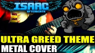 Chorus Mortus Remix - Ultra Greed Theme Metal Cover - Binding Of Isaac Afterbirth Metal Cover