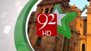 92 Ka Pakistan - 21-04-2016
