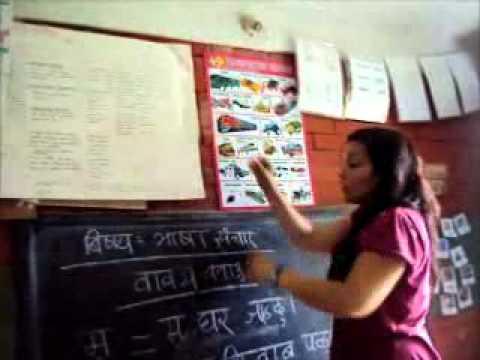 Volunteer Abroad in Rehabilitation center in Nepal