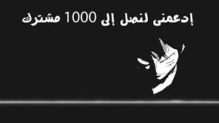 Beleiver lyrics مترجمة للعربية