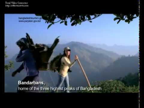 Beautiful Bangladesh part-2/4