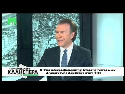 Δημοσθένης Δαββέτας στην TRT (21-03-19 )