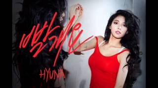 HYUNA - '빨개요 (RED) [Full Audio]