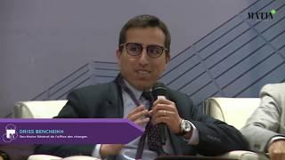 Matinale Amnistie fiscale : Intervention de Driss Bencheikh, secrétaire général de l'Office des Changes