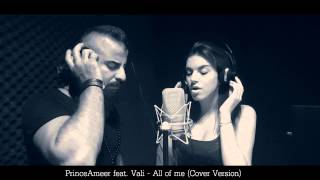 PrinceAmeer feat. Vali - All of me | John Legend | (Cover Version) | SJProduction