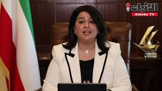 Opening Speech Dr Rana Al Fares