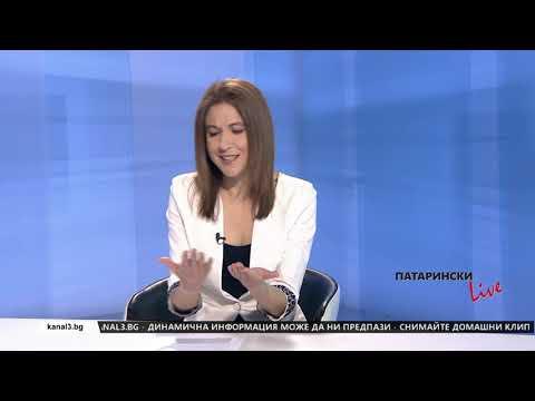 """Патарински LIVE"" на 30.03.2020г :Вижте разговор с водещата на ""Социална мрежа"", Милена Янинска"