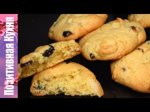 Сахарное печенье к чаю за 15 минут Быстро и очень Вкусно ОРИГИНАЛЬНОЕ ПЕЧЕНЬЕ на ДЕТСКИЙ праздник!