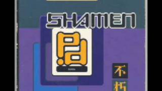 The Shamen Phorever People (Shamen Dub)
