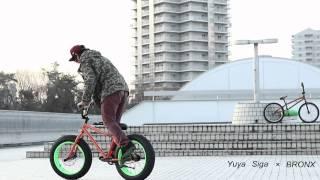 Yuya Shiga×BMX×BRONX