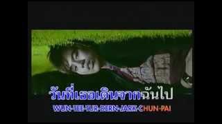 [MV] ชิน-มะลิ