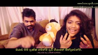 Thani Oruvan - Kadhal Cricket Making Video with Sinhala Subtitles